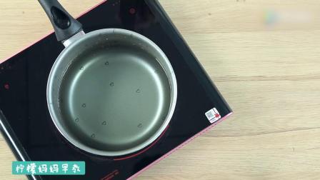 时蔬米饭团丸制作方法,适合11个月宝宝辅食