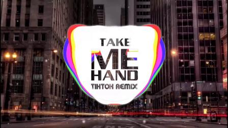 《Take Me Hand 》Remix