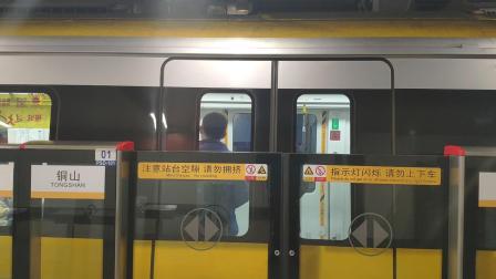 【南京地铁】s9号线01型3B列车出站vvvf
