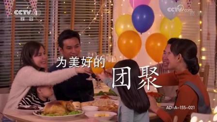 中国移动2019-全球通焕新出发篇15秒