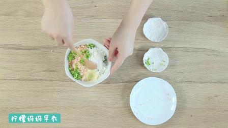 鲜虾薯泥饼制作方法,适合10个月宝宝辅食