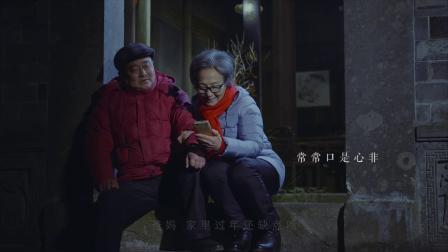 【感人微电影】爱的谎言