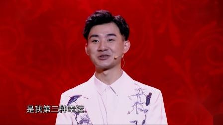 20190201 东方卫视《喝彩中华》陶阳 Cut 高清完整版