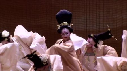 舞剧《杜甫》丽人行舞蹈精彩片段