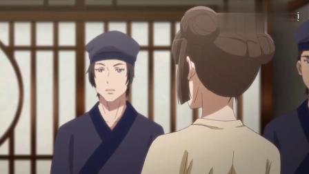 通灵妃:千云裳竟然让姐姐给她行大礼,这让千云兮很是生气!