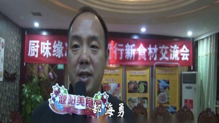 濮阳酒店2019大拜年    003