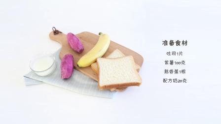 香蕉吐司卷制作方法,适合10个月宝宝辅食
