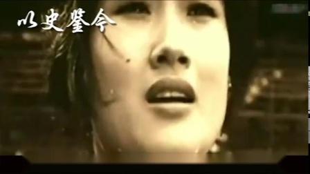 老电影《二泉映月》严寄洲导演 讲诉瞎子阿炳饱尝人间辛酸和痛苦, 从而创出《二泉映月》