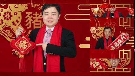 西卡中国给您拜年啦
