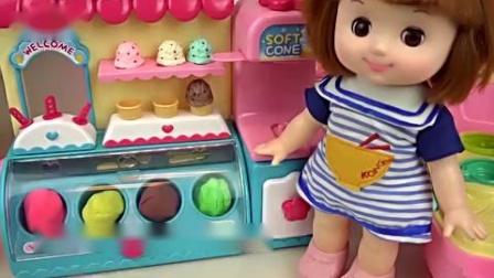 乐享玩聚 第69集 制作冰淇淋棒棒糖