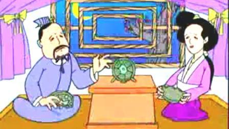 经典动画:《中华成语故事》之破镜重圆