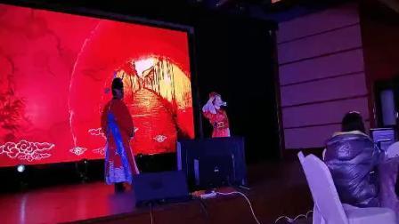 2019酒店年会,合唱歌曲(黄梅戏)