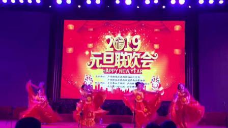 18年12月29日金盏花迎春,舞蹈:爱在一起,片段 (北京丰台阳光艺术团舞蹈队)