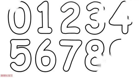 儿童画数字123颜色