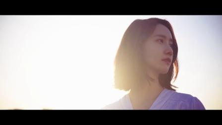林允儿(Yoona)《To You》