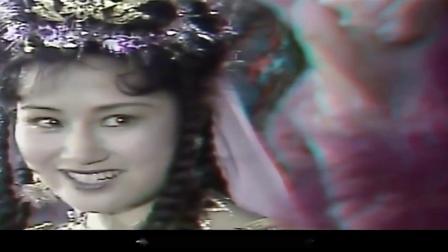 3D电视剧 六小龄童版《西游记 》04
