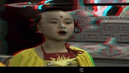 3D电视剧 六小龄童版《西游记 》15
