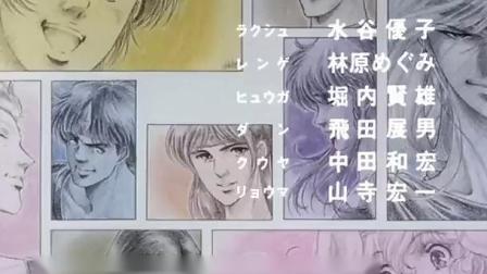 天空战记普通话版(第29集)[高清]