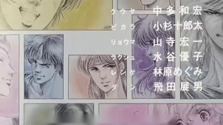 天空战记普通话版(第34集)[高清]