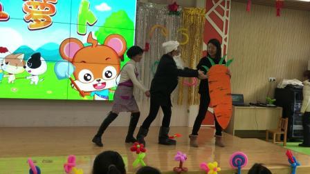 晓山幼儿园小一班绘本剧《拔萝卜》