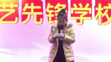 【青岛艺先锋学校】31.《拉丁舞基本步展示》