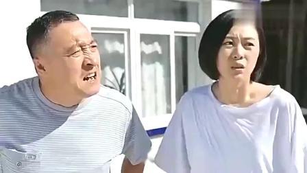 《乡村爱情11》宋晓峰深夜找青莲,谁料东窗事发遭老宋暴揍