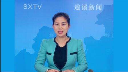 遂溪县人民医院举行2019年迎春文艺联欢晚会