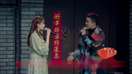 《2019北京春晚》宋小宝林志玲尬舞《人猿泰山》