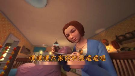 梦意杀机:真是怪事,呱哥变成小婴儿居然看到很多奇怪的东西!