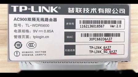 TP-LINK无线路由器上网设置教程手机版