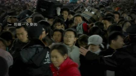 广安日报传媒集团公益短片《让爱团圆》