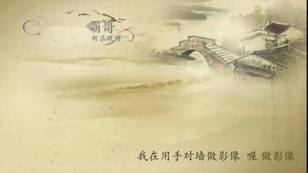 超美中国风《客倚窗台忆童年》
