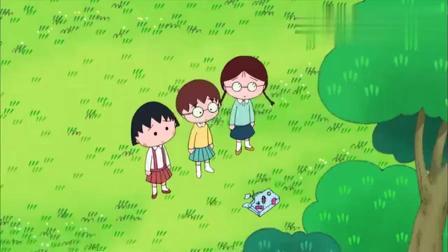 樱桃小丸子:丸子小玉和年子一起去野餐-国语流畅1