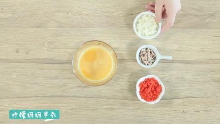 菜蔬面条卷主制作方法,适合11个月宝宝辅食