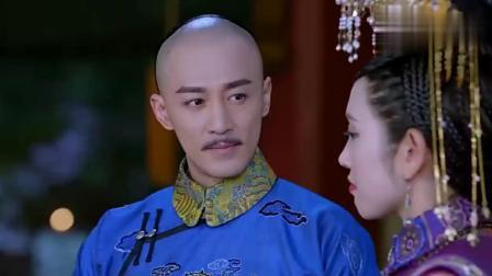 海兰珠放弃皇后之位,从此与皇太极相爱相守,真幸福