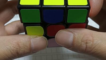 三阶魔方还原第七步简洁版(还原顶层棱块的位置)