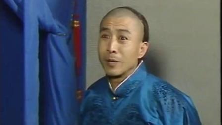 雍正皇帝27