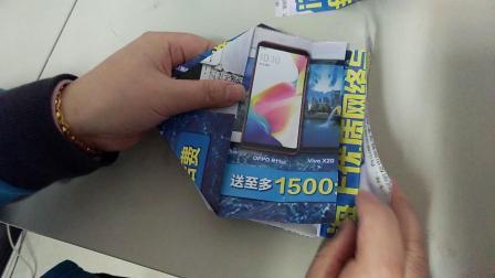 五张纸折元宝视频教程