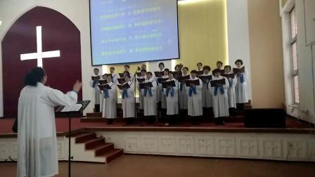 302恩友歌--牟平基督教堂圣诗班献唱