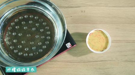时蔬米粉蛋羹制作方法,适合11个月宝宝辅食