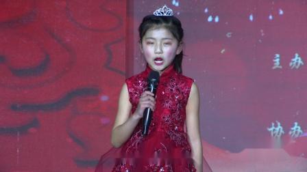 2019菏泽市少儿过年七天乐第一期-上集