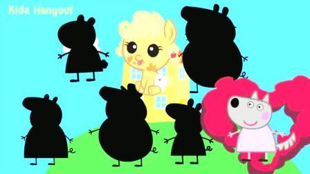 小猪佩奇拼图早教动画,根据草地上的阴影拼上小猪猪一家图片
