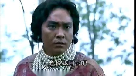 达摩祖师点化当年还是三王子的自己