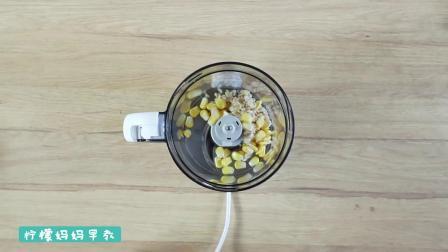 燕麦鸡蛋羹制作方法,适合12个月宝宝辅食