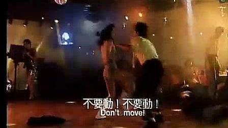 我在香港经典动作喜剧电影【红粉杀手】国语 标清截了一段小视频