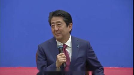 Abe在北大2018