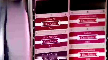 Dior创意广告,一日三餐食口红!
