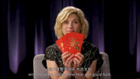 新年好,猪福到!十三姨对中国网友拜年啦!