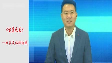 兴平市人民医院防流感专题