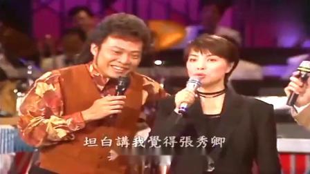 """千万不能让张菲费玉清""""同台联手模仿"""",现场太搞笑了,真有才!"""
